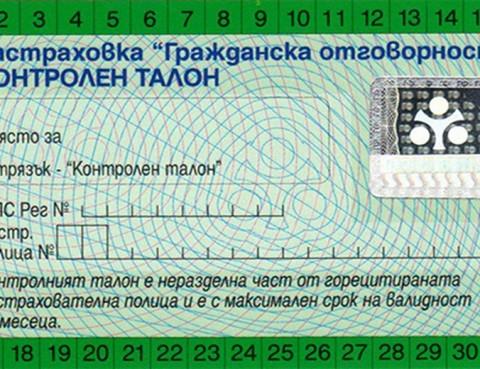 примерните-шофьори-с-по-евтина-3204 (1)