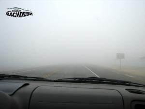 Съвети-за-шофиране-в-мъгла