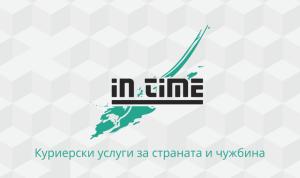 InTime_textille-labels