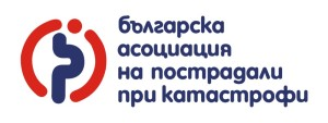 bg-asociacia-na-postradali-pri-katastrofi-logo