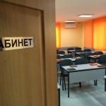 Учебна зала в Надежда