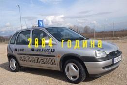 2000godina