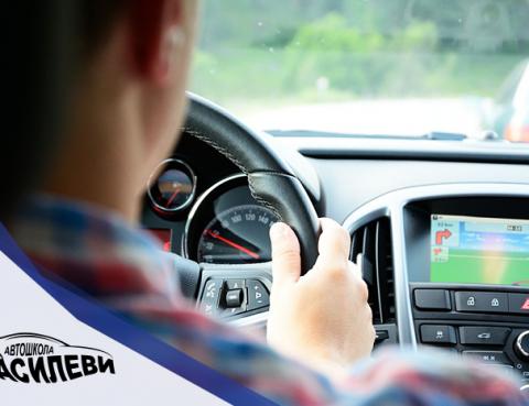 Страхът-от-шофиране-и-как-да-се-справим-с-него