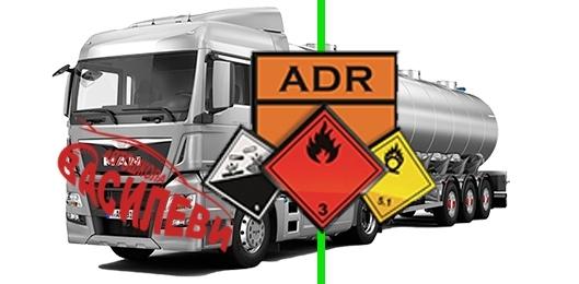 ADR-CARNET