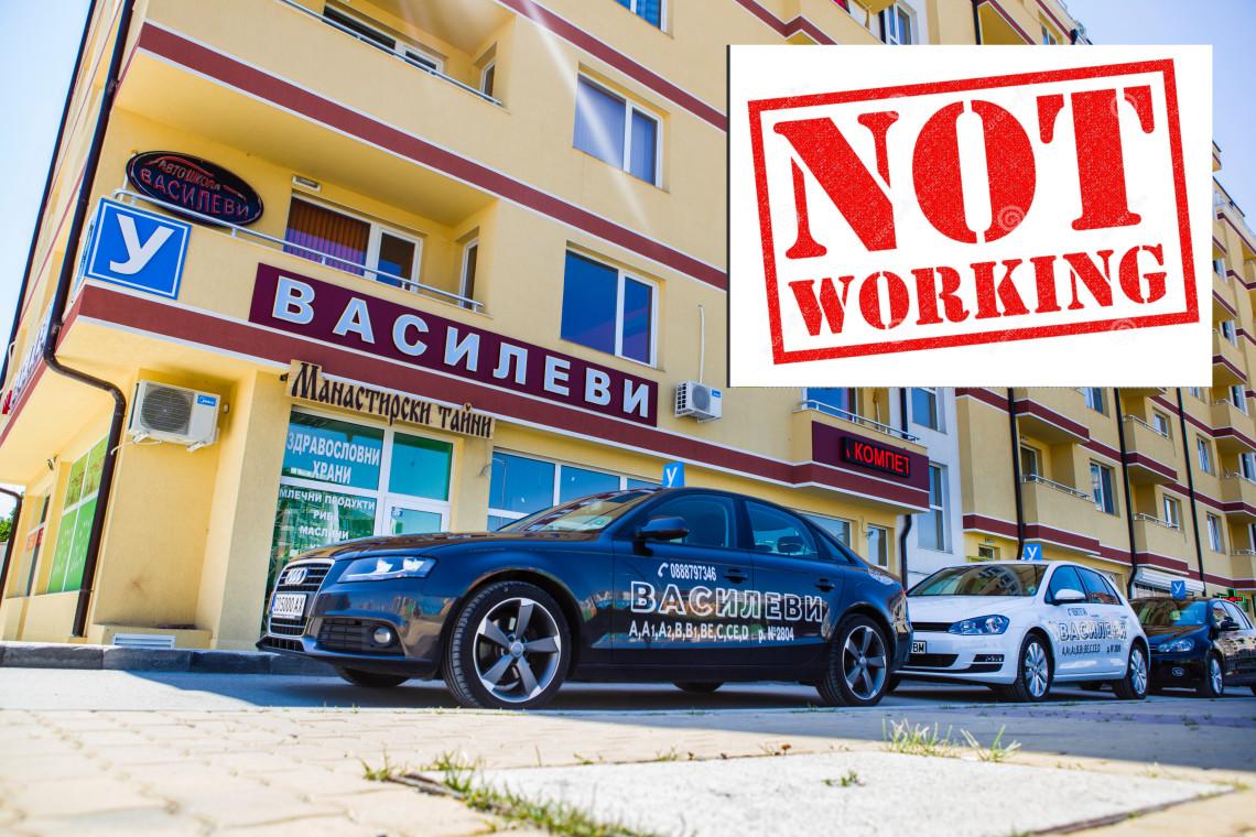 Center_Nadejda_Not_working